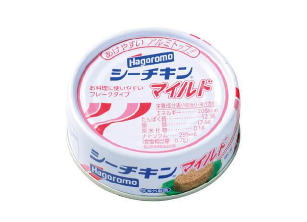 シーチキンマイルド 88円(税抜)