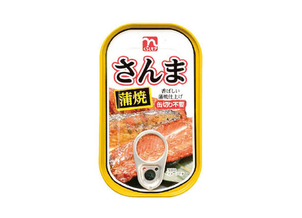 さんま蒲焼 89円(税抜)