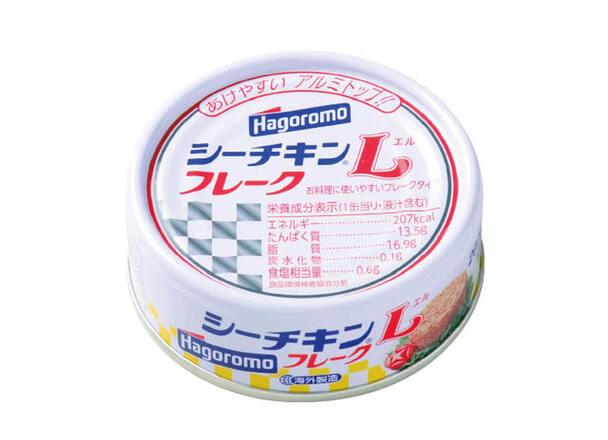 シーチキンLフレーク 88円(税抜)