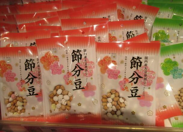 節分豆 98円(税抜)