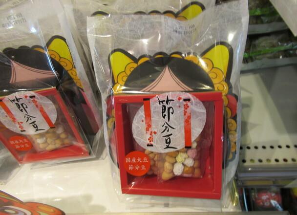 福マス 198円(税抜)
