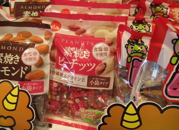 小袋素焼きピーナッツ 268円(税抜)