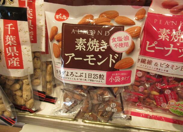 小袋素焼きアーモンド 298円(税抜)
