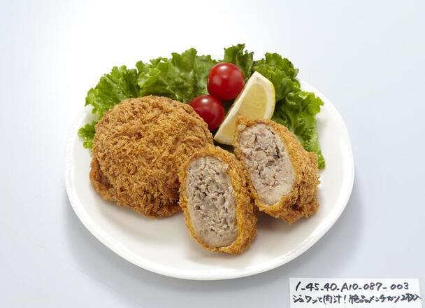 ジュワっと肉汁!絶品メンチカツ 295円(税抜)