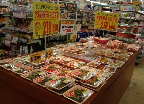 惣菜 火曜お好みメニュー 500円(税抜)