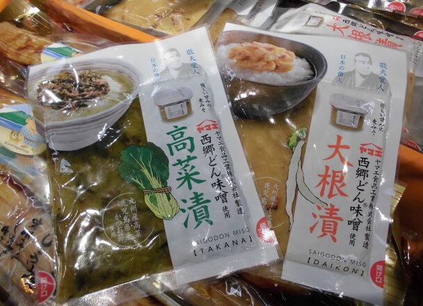 西郷どん味噌大根漬・高菜漬 128円(税抜)