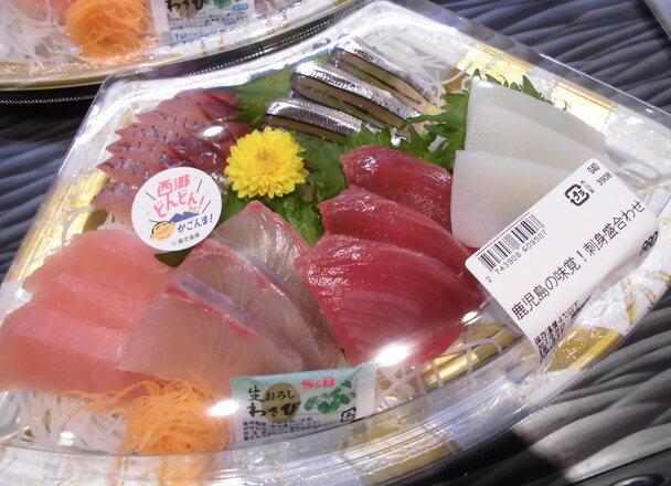 鹿児島の味覚 刺身盛合せ 880円(税抜)