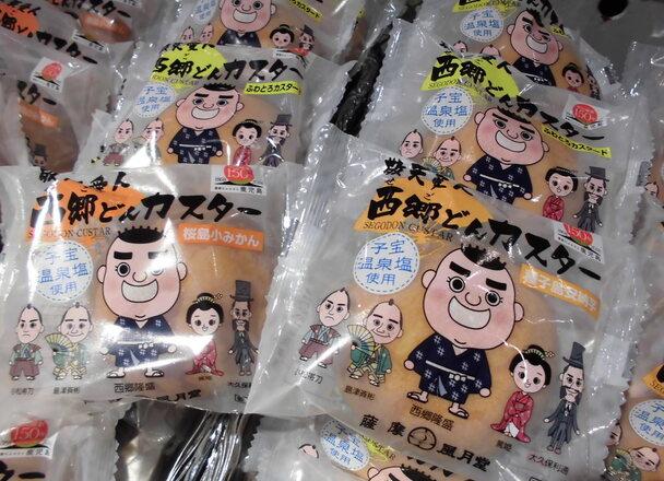 西郷どんカスター 128円(税抜)