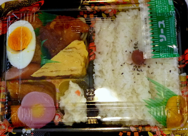 惣菜 からコロ弁当 298円(税抜)