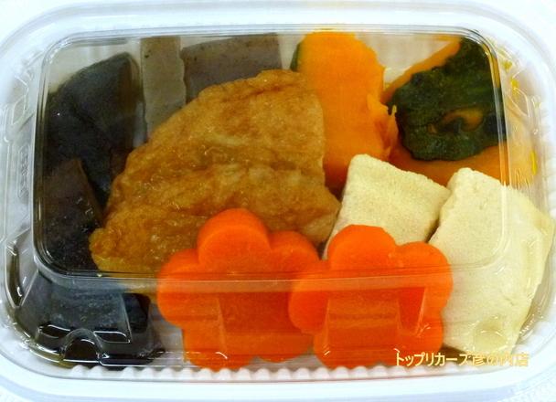 惣菜 煮物盛合せ 198円(税抜)