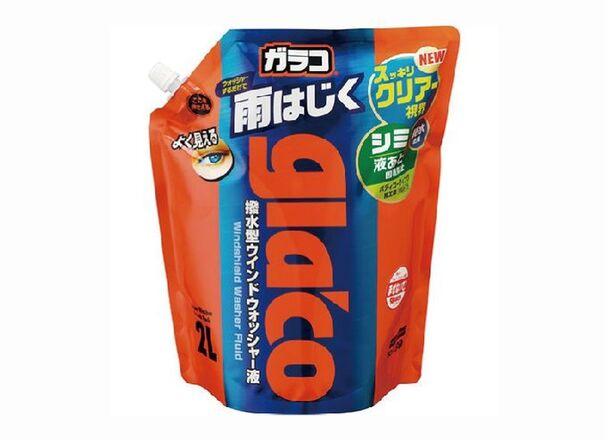 ガラコウォッシャーパウチパック2L 498円(税抜)