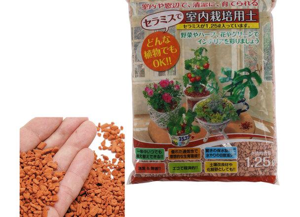 セラミス 容器栽培用土 597円