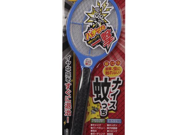 ナイス蚊っち 三層ネット 498円