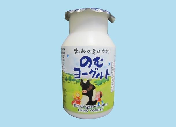 のむヨーグルト 358円(税抜)