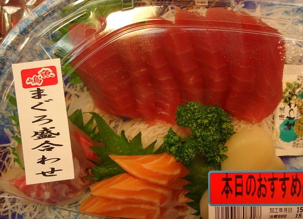 まぐろたっぷり盛り合せ(4点盛) 698円(税抜)