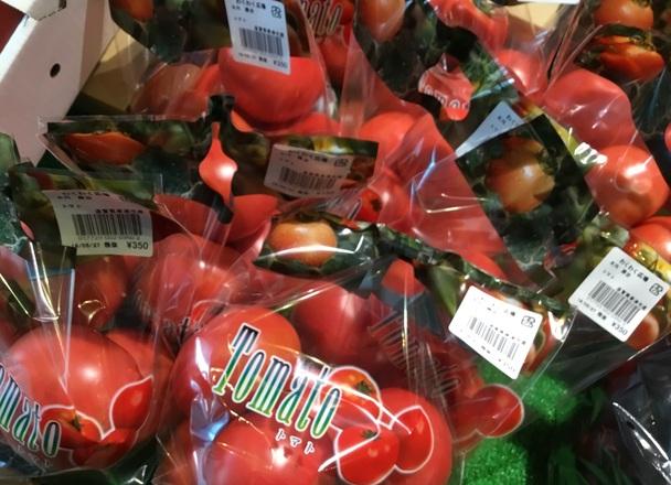 トマト 350円