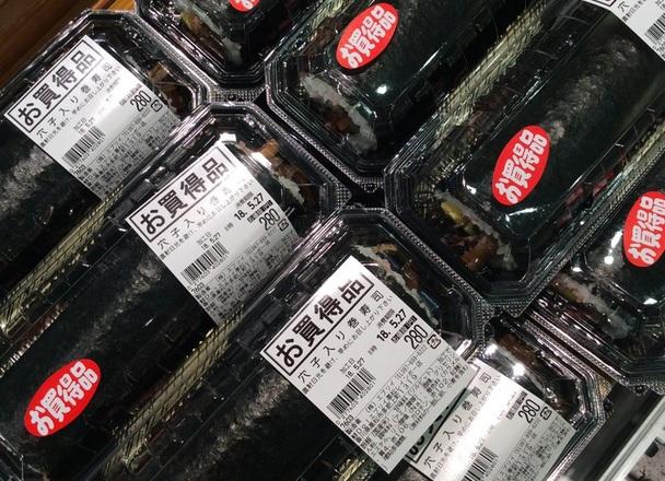 太巻き寿司バイキング 280円(税抜)
