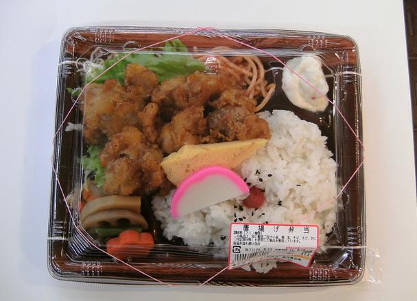 惣菜・から揚げ弁当 358円(税抜)