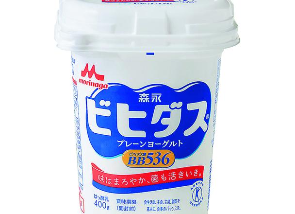ビヒダスBB536(プレーンヨーグルト・プレーンヨーグルト脂肪ゼロ) 119円(税抜)