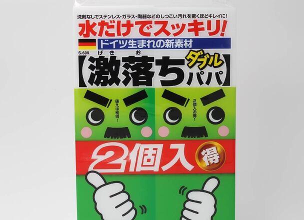 レック 激落ちダブル パパ 298円