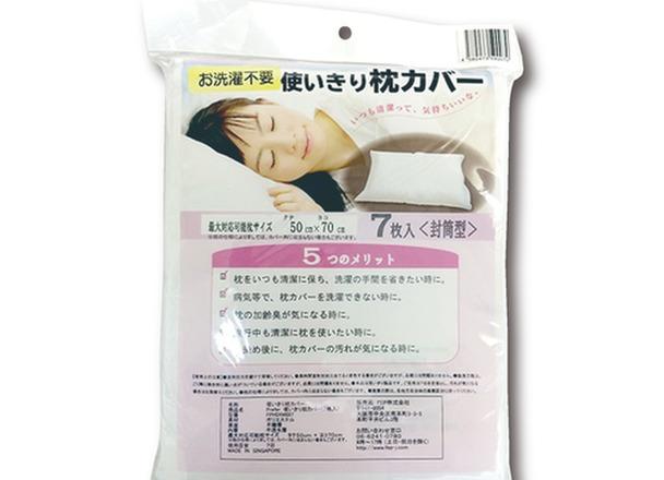 枕カバー FPHEKM007 680円(税抜)