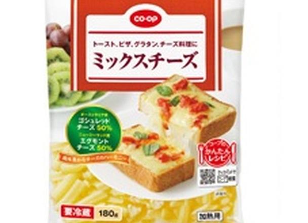 ミックスチーズ 278円(税抜)
