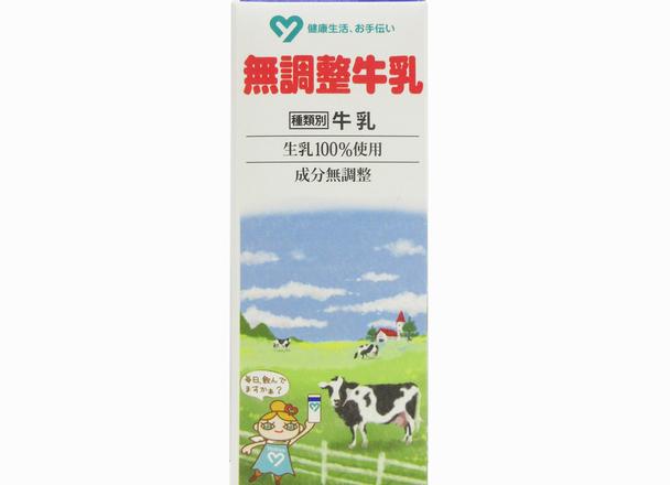 無調整牛乳 159円