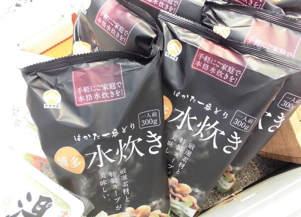 はかた一番どり水炊き 598円(税抜)