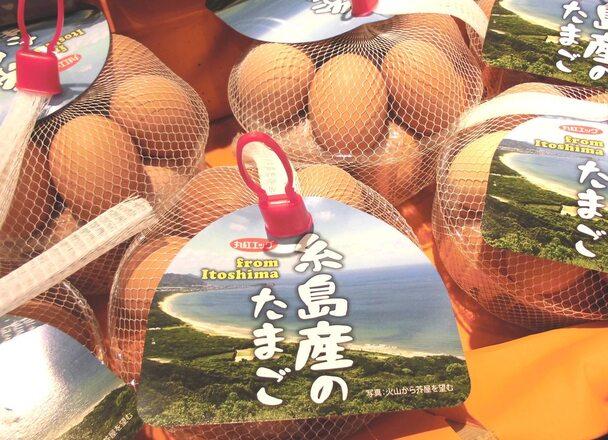 糸島産のたまご(ネット) 398円(税抜)