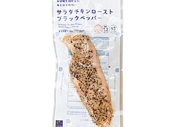 サラダチキンローストブラックペッパー 198円