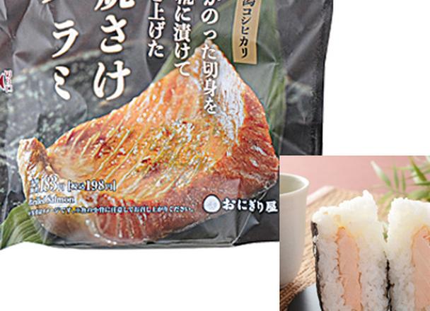 新潟コシヒカリおにぎり 焼さけハラミ 198円
