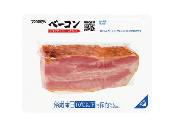 ベーコンブロック 298円(税抜)