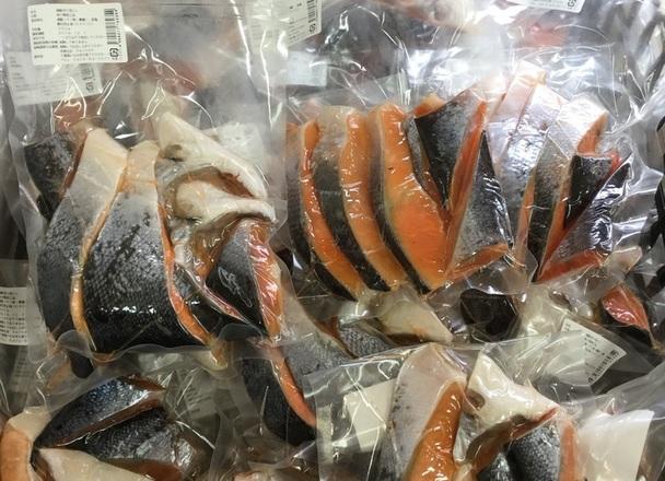 銀鮭切り落とし 398円(税抜)