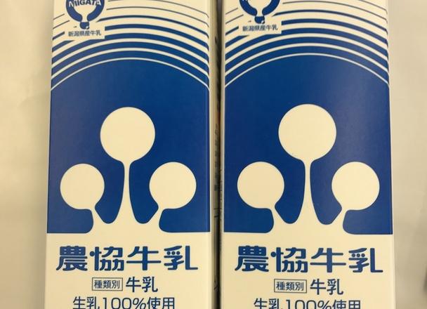 農協牛乳1000ml 170円(税抜)