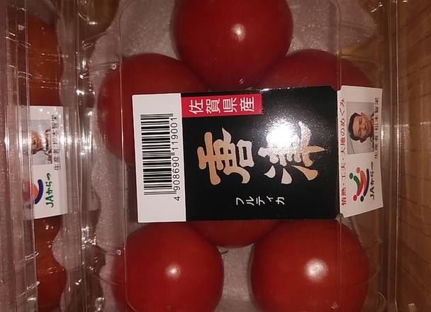 フルティカトマト 198円(税抜)