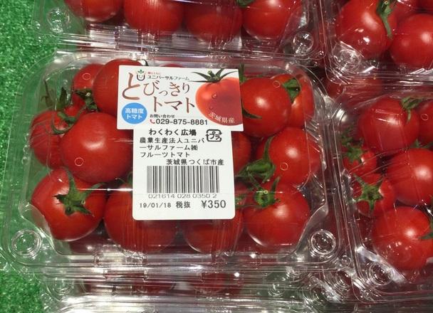 フルーツトマト 350円(税抜)