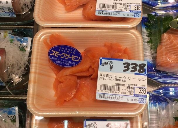 スモークサーモン 398円(税抜)