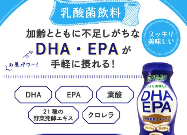 未来につなぐ乳酸菌飲料!