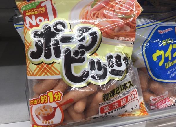 ポークビッツ 158円(税抜)
