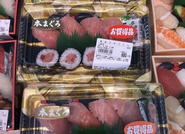 本まぐろづくし 680円(税抜)