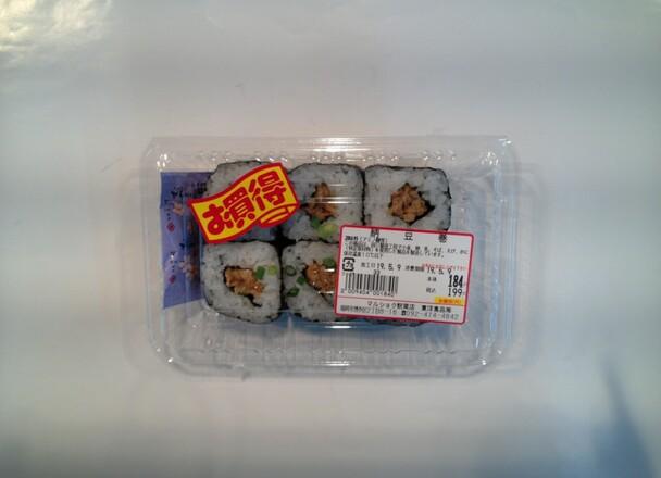 惣菜・納豆巻 184円(税抜)