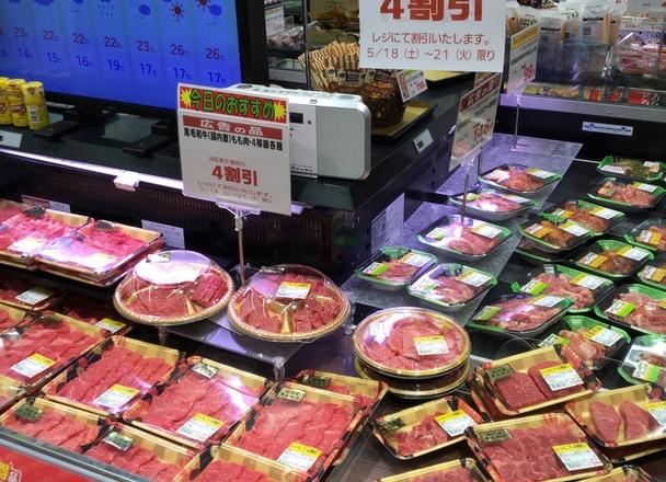 国内産黒毛和牛もも肉 40%引