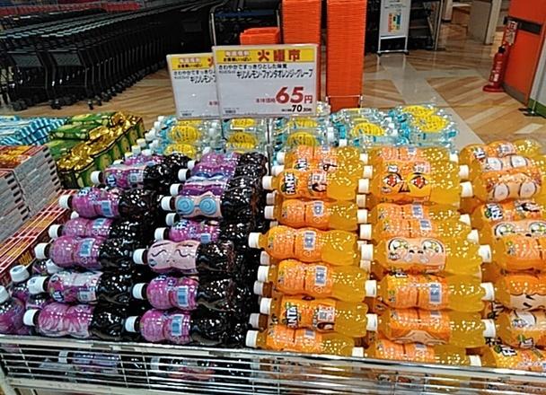 ファンタグレープ、オレンジ 65円(税抜)
