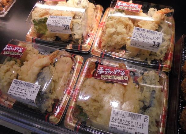 天ぷら盛り合わせ 368円(税抜)