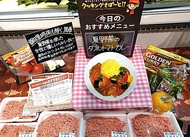 牛豚挽き肉 108円