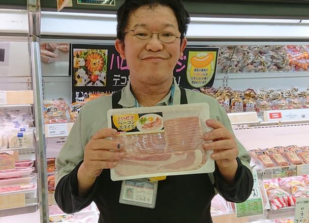 ベーコンスライス 499円(税抜)