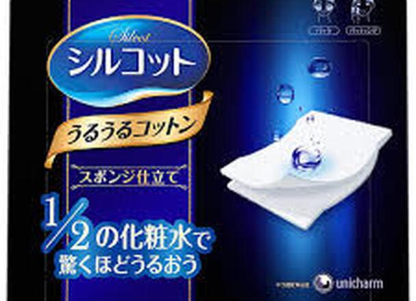 シルコットうるうるスポンジ(40枚) 168円(税抜)
