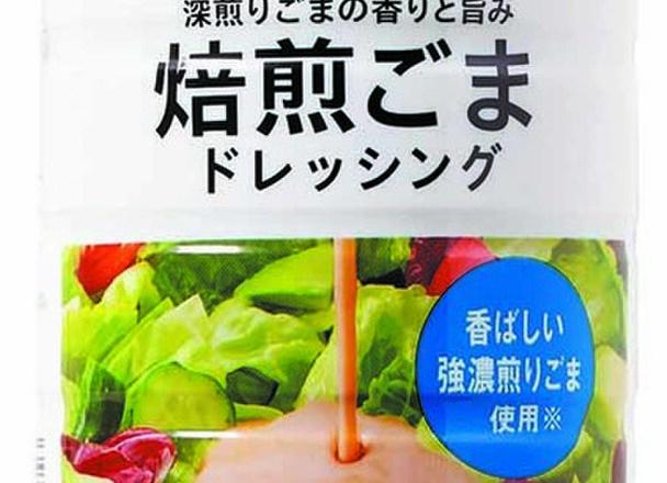 ON365 焙煎ごまドレッシング 298円
