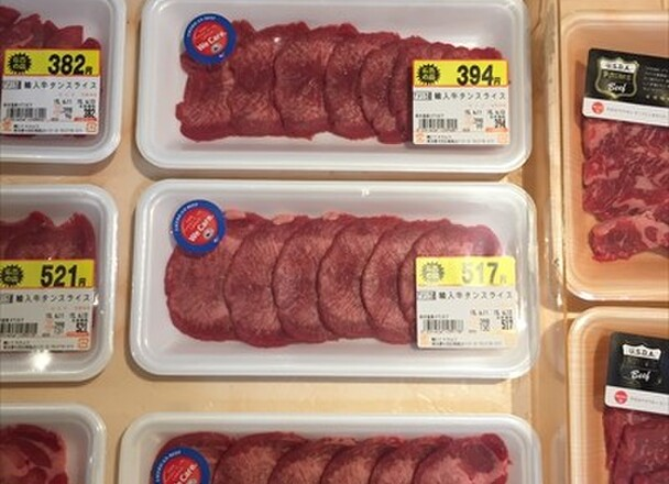 牛タンスライス 398円(税抜)