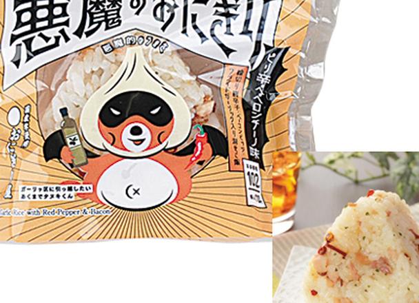 悪魔のおにぎり(ピリ辛ペペロンチーノ味) 110円